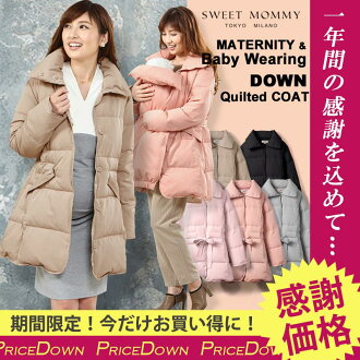 "Mamagirl 엄마 여자 들! 랭킹 입상! 허리 리본 프런트 버튼 다운 엄마 코트 성들 겸용 포옹에 ダッカー 된 《 출산/엄마/코트/뱃속 처럼 """