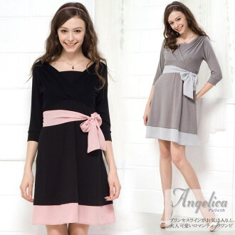 "Maternity and Nursing Dress with chiffon tie ""Angelica"""