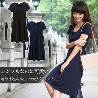 Front Gathered Maternity and Nursing Dress