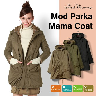 Multifunctional Mod's Style Mama Coat with a Baby Pouch