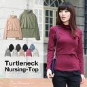 [I will take my ease tomorrow] A high neck nursing cut-and-sew [winter Sophora flavescens] cotton version [free shipping] [comfortable  _ packing  nursing clothes / maternity / long sleeves / tops / turtleneck / maternity wear ]