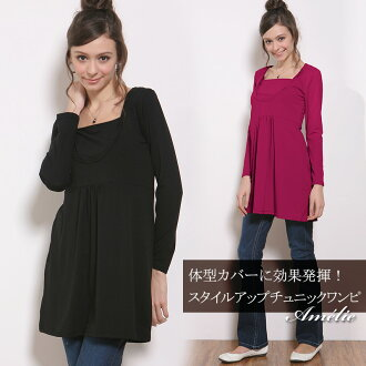 Crew neck nursing tunic s breastfeeding clothing / maternity / maternity.""