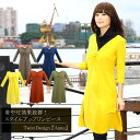 [I will take my ease tomorrow] With two pieces of twist nursing one piece [Ann] nursing layers [comfortable  _ packing  nursing clothes / long sleeves / turtle ]