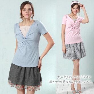 트위스트 디자인 수유 탑스 반소매 수유옷