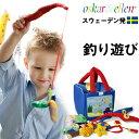 【あす楽】北欧スウェーデン Oskar&Ellen オスカー...