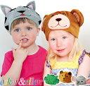 ショッピングままごと 北欧スウェーデン Oskar&Ellen オスカー&エレン アニマル ハット&テール 動物 変身 仮装セット 《ごっこ遊び 誕生日 パーティー なりきり おもちゃ 衣装 学習力 想像力 知育玩具 布おもちゃ 着ぐるみ 帽子 しっぽ セット 誕生祝い プレゼント》