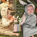 3WAY ボンネット付スリーパー《赤ちゃん ベビー ベビー服...