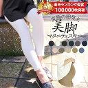 ◆BASICアイテムお得なまとめ買い!◆【メール便可】安田美沙子さんご愛用楽天ランキング1位!!【2