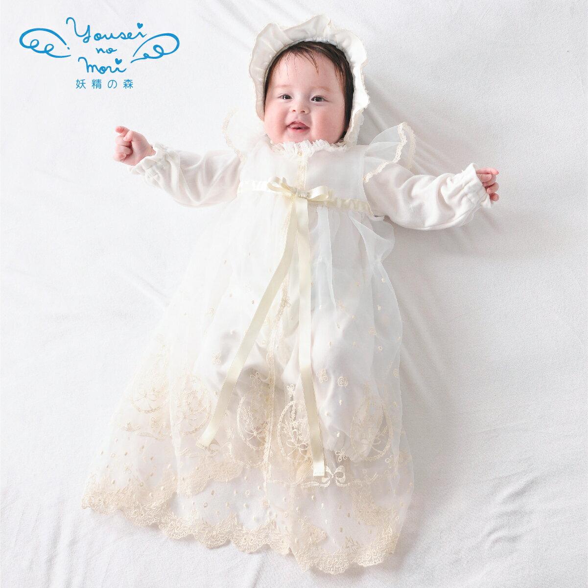 あす楽Youseinomori妖精の森クラシカルレースのセレモニードレス3点セットホワイト《赤ちゃん