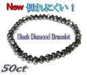 Bracele-gom-50ct-