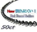 Nec-3bon-50ct-