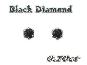 ランキング プチラウンド ブラックダイヤモンドスタッドピアス デイリー ホワイト