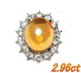 【限定】【鑑別書付き】最高の浮遊効果!豪華取り巻きPt2.96ctメキシコオパール&ダイヤリング