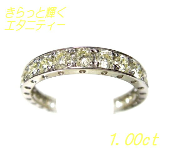 【残りわずか】【楽天ランキング4位】【ハーフエタニティー】ファンシーカラーの23石計1.00ctダイヤモンドリング【デイリー,指輪-ピンクゴールド(10/19)】