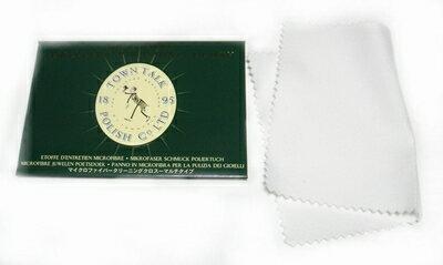 【単品不可】なんでも磨けるマイクロファイバー・ジュエリークロス(12×17cm)
