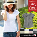All ten colors of /made in Japan / round / basic / white black / Lady's / [possible an email service to two pieces] on the same day made in shipment  cut-off round T-shirt  T-shirt / short sleeves / Japan [7 .9 .11 correspondence]