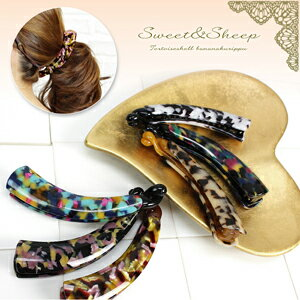 Tortoiseshell banana clips (large) ◆ hairclip, banana clips, women's /Sweet &Sheep