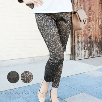 Stretch pants fashion trend flashy West them effortlessly cute lace leggings tight ladies ◆ tuck into stretch Indigo * translation in order