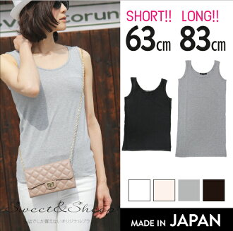 Long-length basic tank top ◆ 1 / Basic / made in Japan /made in Japan, white black others all 6 colors / ladies /Sweet &Sheep original limited edition tank tops, long