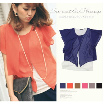 By color chiffon pullover