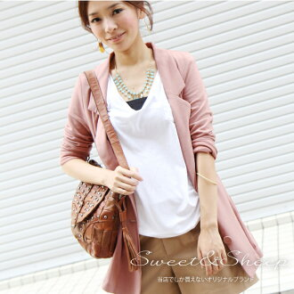 It is with stretch jacket tailored collar jacket lady's plain thin cardigan outer ◆ tailored collar jacket plain fabric pocket