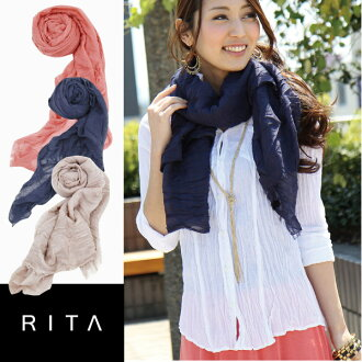 Muffler scarf scarves wrinkle processing simple soft UV protection umbrella fluffy gather Sweet &Sheep select Hat ◆ plain soft volume rayon shawl