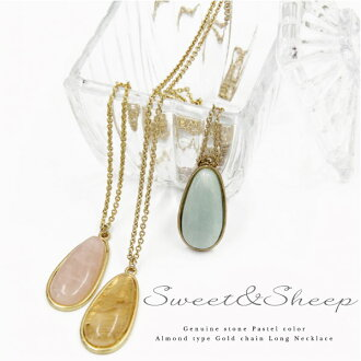Drop an almond-shaped click on lap women's accessory accessories necklace tear drop natural stone pastel women's Sweet &Sheep. ◆ natural stone pastel almond-shaped gold chain long necklace