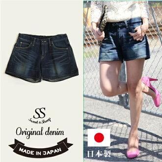 Denim pants ★ 3 color ★ ★ * cancellation, return, replacement cannot be