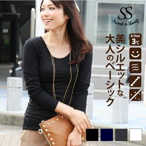 Sweet&Sheep�������ȡ������ץ��ꥸ�ʥ륢���ƥॹ����饦��ɥ���åȥ���