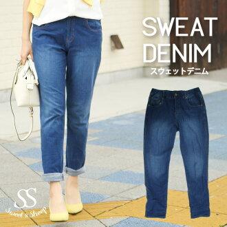 Rakuchin sweatshirts denim or straw or fashionable wash tied its pocket ladies ◆ ニットデニム boyfriend pants