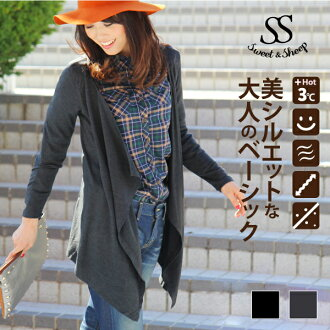 Cardigan drape functional lady's Sweet & Sheep ◆ mousse drape cardigan available