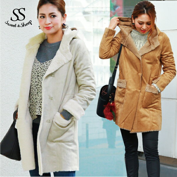 Clean Shearling Coat - Coat Nj