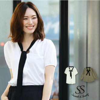 Beautiful thick shirt thick blouse OL Office casual commuter blouse shirt White khaki bowtie because adult plain Sweet &Sheep original [baikarabowti with puff sleeve blouse
