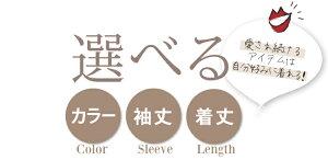 �١����å�ŵ���åȥ��ԡ��������ԡ��������åȥ��ԡ�����ŵ��̵�ϡ�Sweet��Sheep���ꥸ�ʥ���꾦�ʡڥ���زġۡ�7�桦9�桦11���б��ۡڤ������б���
