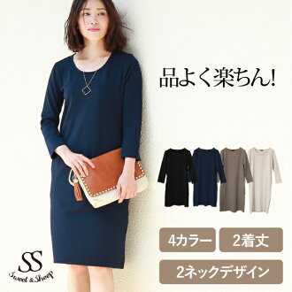Basic long sleeve cotton one-piece ◆ one piece, cut one piece, long-sleeved, plain /Sweet &Sheep original limited edition