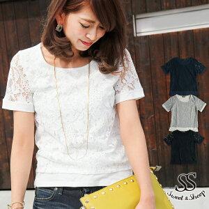 カットソー トップス フラワー Tシャツ ホワイト レディース オリジナル