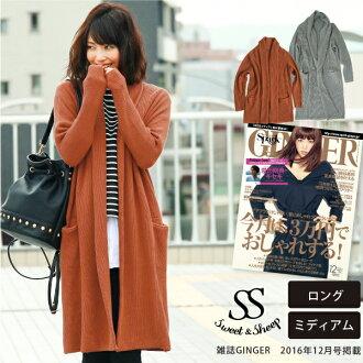 外套上衣針織的女裝針織披肩開衫甜 & 羊 ◆ 針織外套