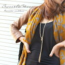 All two colors of Sweet &amp; Sheep original-limited product  lariat necklace  necklace / gold silver black / Lady's [possible an email service] [tomorrow easy correspondence] [ggrk]