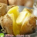 北海道富良野産 じゃが芋(ジャガイモ) 北あかり 3kg (15個前後) 【10P03Dec16】