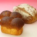 北海道美瑛産 小麦100% 2種類のパンセット(ブリオッシュ3個・くるみパン1個セット)【10P03Dec16】
