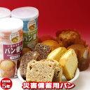 非常食 災害備蓄用パン(シーベリー) 24缶入り 【送料無料】【RCP】【05P09Jul16】
