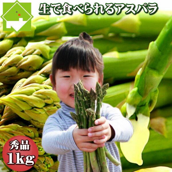 北海道富良野産 グリーンアスパラ 秀品 Sサイズ...の商品画像