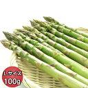 ハウス栽培 北海道富良野産 グリーンアスパラ Lサイズ 100g 【10セット購入で送料無料】【10P03Dec16】