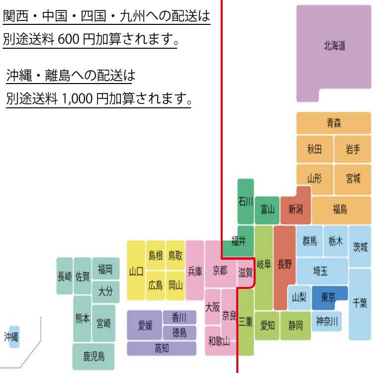 北海道富良野産 グリーンアスパラ 秀品 Sサイ...の紹介画像2