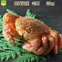 毛ガニ 北海道産 毛蟹 3尾から8尾入 約2kg詰 送料無料