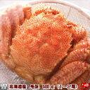 北海道産 毛蟹 500g(1〜2尾) 送料無料...