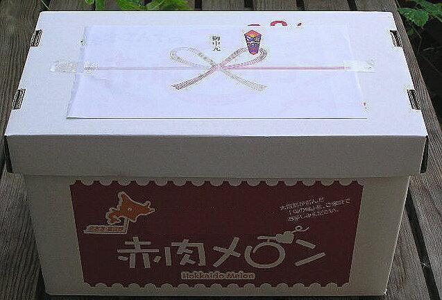 北海道富良野産 赤肉メロン 大玉2Lサイズ(1...の紹介画像3