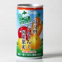 富良野人参と国産果実のミックスジュース (1本190g)【RCP】【10P03Dec16】