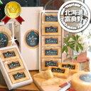 北海道富良野産 ワインチェダーチーズ 5ヶ入(40g×5個入り)【10P03Dec16】