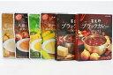 「美食日本掲載商品」北海道富良野産  野菜スープ・カレー 6種類セット【10P03Dec16】